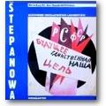 Lawrentjew 1988 – Warwara Stepanowa