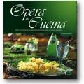 Rüffer (Hg.) 2001 – Opera in cucina