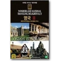 national – wonderland national traveling delightfully EDINBURGH/Wales/Cotswold/Bath