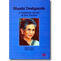 Atrey, Kirpal 1998 – Shashi Deshpande