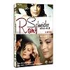 Romy Schneider - Edition No. 2 (Mado; Das wilde Schaf; Die Unschuldigen mit den schmutzigen Händen)