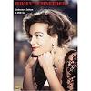 Romy Schneider - Collector's Edition (Das Mädchen und der Kommissar; Abschied in der Nacht; Trio Infernal; Nachtblende)