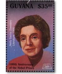 Briefmarke aus Guyana: 100 Jahre Nobelpreis – Nelly Sachs Literatur 1966