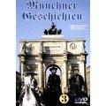 Dietl, Vesely 2002 – Münchner Geschichten 3