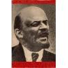Zetkin 1929 – Erinnerungen an Lenin
