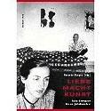Berger 2000 – Liebe macht Kunst