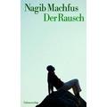 Machfus 2003 – Der Rausch